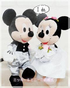 バルーン電報結婚式ミッキーディズニー電報誕生日バルーン