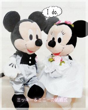 バルーン電報☆ミッキー&ミニーの結婚式