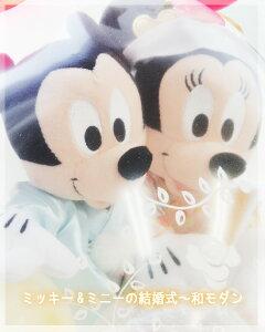 バルーン電報ミッキー&ミニー