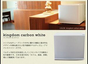 小型冷蔵庫省エネ17リットル型Peltismadvancedシリーズingdomcarbonwhite(キングダムカーボンホワイト)ドア右開き一人暮らし1ドア36339410P01Jun14【RCP】10P31Aug14