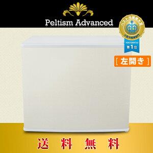 小型冷蔵庫省エネ17リットル型Peltismadvancedシリーズfianproudwhite(フィアンプラウドホワイト)ドア左開き