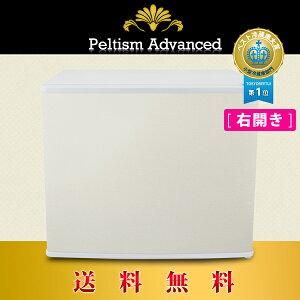 小型冷蔵庫省エネ17リットル型Peltismadvancedシリーズfianproudwhite(フィアンプラウドホワイト)ドア右開き