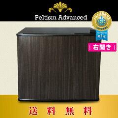 ホテル・病院・クリニック・老人施設向けに開発されたPeltism(ペルチィズム)の小型冷蔵庫です。...