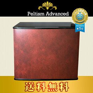 小型冷蔵庫省エネ17リットル型Peltismadvancedシリーズmajestybordeaux(マジェスティボルドー)
