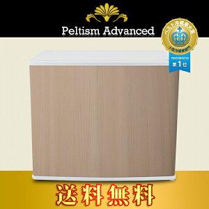 小型冷蔵庫省エネ17リットル型Peltismadvancedシリーズsonatinewood(ソナチネウッド)