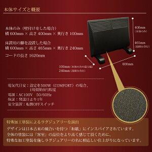 パネルヒーター/製品概要/サイズ