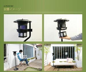 殺虫機UV光源吸引式殺虫器屋外向け置き型灯篭タイプANTBEE36339410P01Jun14【RCP】10P31Aug14