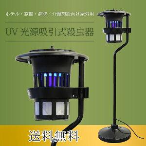 殺虫機屋外向け置き型灯篭タイプANTBEE
