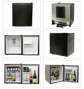 【エントリーで全品ポイント10倍20日〜25日限定】冷蔵庫小型ミニ冷蔵庫小型冷蔵庫【送料無料】省エネ35リットル型Peltism(ペルチィズム)「Dunewhite」Proシリーズドア右開き冷蔵庫ひんやりペルチェ冷蔵庫ミニ冷蔵庫一人暮らし1ドア