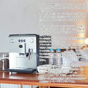 PASSIONE全自動コーヒーマシン/ホテル客室のホスピタリティの決め手に
