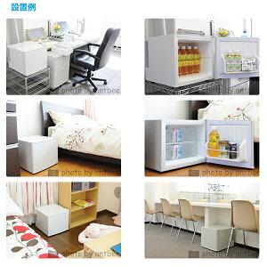 小型冷蔵庫ミニ冷蔵庫ホテル冷蔵庫病院冷蔵庫
