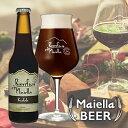クラフトビール マイエッラビール ブセファロ 地ビール 発泡酒 イタリア 黒ビール ダークエール Bucefalo 南イタリア産 beer