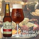 クラフトビール マイエッラビール マシアス 地ビール 発泡酒 イタリア アンバーエール Matthias 南イタリア産 beer