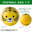 FOOTBALL ZOO(フットボールズー)【トラ】 スフィーダ SFIDA キッズ ベビー ミニサッカーボール ミニボール 1号球 フェアトレード サッカー フットサル とら タイガー ギフト