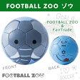 FOOTBALL ZOO(フットボールズー)【ゾウ】 スフィーダ SFIDA キッズ ベビー ミニサッカーボール ミニボール 1号球 フェアトレード サッカー フットサル ぞう エレファント ギフト
