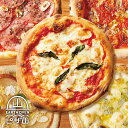 ピザ山 お試し1枚バラ売り ピザ ナポリピッツァ 冷凍ピザ 石窯焼き ピザセット 1枚 アースオーブン ピザ山 手のべ 窯 冷凍 急速冷凍 1