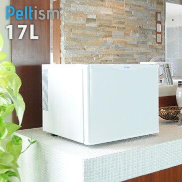 冷蔵庫小型 ミニ冷蔵庫 小型冷蔵庫 送料無料 【メーカー5年保証】省エネ17リットル型 Peltism(ペルチィズム) DuneWhite ClassicBlack 白 黒 右開き 左開き 冷蔵庫 ペルチェ冷蔵庫 一人暮らし 1ドア