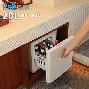 冷蔵庫小型ミニ冷蔵庫小型冷蔵庫送料無料無音・無振動省エネ20リットル型Peltism(ペルチィズム)「Dunewhite」shijimaシリーズドア引き戸冷蔵庫ひんやりペルチェ冷蔵庫ミニ冷蔵庫超小型冷蔵庫