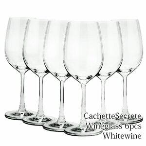 【ワイングラスセット】CachetteSecreteワイングラスホワイトワイン6脚セット350mlpp2ck