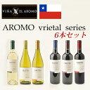 【全国送料無料】ワインコンクールで受賞常連のワイナリー。女性醸造家手がける繊細な味わいが...