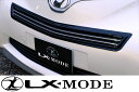 LX-MODE LXモード エアロ10系iQ(アイキュー)LXブラックバンパ...