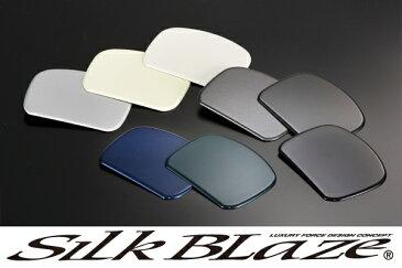 SilkBlaze シルクブレイズリアミラーホールカバー 純正色塗装済み【200系ハイエースTRH[KDH]2##】