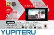 [15時までのご注文であす楽!]YUPITERU ユピテルSuperCat スーパーキャットGPS一体型レーダー探知機[A110] ※NP後払い不可
