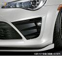 SilkBlaze シルクブレイズ エアロ【トヨタ 86後期】 フロント...