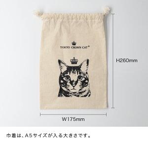 巾着袋はA5サイズが入る大きさです