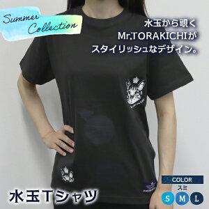 東京クラウンキャット水玉Tシャツ