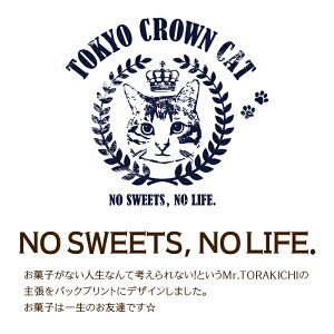 NOSWEETS,NOLIFE.