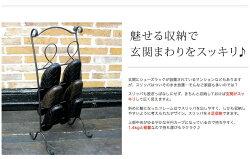 スリッパラックDS-SR3210S【送料無料】