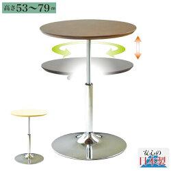 ブランチヘキサゴンテーブル昇降式ガス圧式昇降テーブル送料無料完成日本製