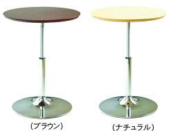 コーンリフトテーブル昇降式ガス圧式昇降テーブル丸型360度回転式送料無料日本製