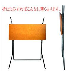 【送料無料】折りたたむと、わずか奥行10cm!エフカウンターテーブルFCT-93T《折り畳みフォールディングテーブル机カウンター幅90cm薄型すっきりタイプ収納スマート日本製国内製》
