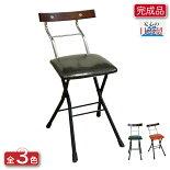 【送料無料】折り畳み椅子ロイドチェア-ノーマルタイプ-LYD-48LYD-30《折りたたみ椅子フォールディングチェアダイニングチェアイス日本製国内製》