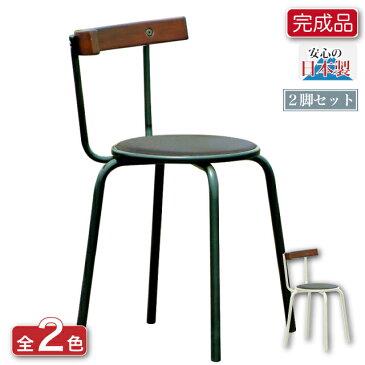 【送料無料(北海道・沖縄・離島は除く)】背もたれ付スツール アルコチェア(受注生産品) 2脚セット ARC-01 ARC-B01《スツール イス 椅子 背もたれ 木製 コンパクト 日本製 国内製》