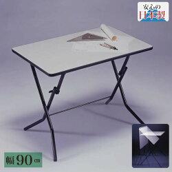 自立する耐薬・耐熱メラミンテーブル角折りたたみテーブル角送料無料完成日本製幅90x奥行60x高さ70cm