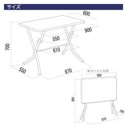 【送料無料】自立する耐薬・耐熱メラミンテーブルスタンドタッチテーブルSB-750W《折りたたみ折り畳みフォールディングテーブル机幅90cm薄型すっきりタイププロ仕様収納スマート角形日本製国内製》