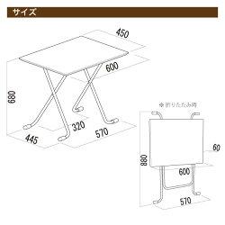 【送料無料】折りたたむと、わずか厚さ6cm!折りたたみテーブルW-62シリーズ《W-62TW-62TAW-62TDW-62TAD折り畳みフォールディングテーブル机幅60cm薄型すっきりタイプ収納スマート角形日本製国内製》