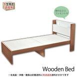 【送料無料】スリーピングインテリア[NaturalLifeナチュラルライフ]木製ベッドRB-B6504《ベッドベット木製ウッドベッドウッディコンセント付き送料込送料無料》