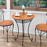 アイアンカフェテーブル