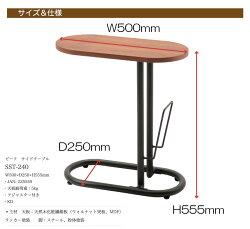 【送料無料】BEAK(ビーク)サイドテーブル【テーブル木製テーブルカフェカフェテーブルサブテーブルナイトテーブルシンプル北欧送料無料送料込】