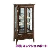 【送料無料】彩美-SAIBI-幅63cmコレクションボードSAIBI_74【棚展示棚サイドボードガラスケースタンスアンティーク洋風ヨーロッパ送料無料送料込】