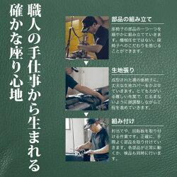 【送料無料】スーパーソフトレザー座椅子-神楽(かぐら)-(3色展開)YS-1393【座椅子高級レザーソフトレザー和和風日本製肘付送料込送料無料】