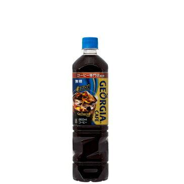 ジョージア カフェ ボトルコーヒー 無糖 950mlPET