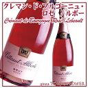 クレマン ド ブルゴーニュ ロゼ ヴィトー アルベルティ NV Cremant de Bourgogne Rose 酒 贈答 バレンタイン