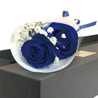 ブラックボックスブルーローズ(青いバラ/青バラ)送料無料【店頭受取対応商品】楽ギフ_包装楽ギフ_メッセ入力