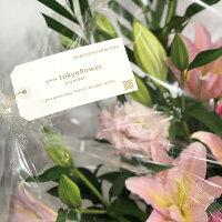 フェリスタス花材おまかせアレンジメント&金箔スパークリングワインfelistas送料無料ワインと花贈答ハロウィンお歳暮