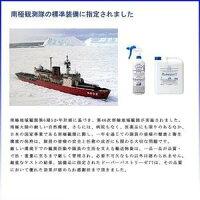 ドーバーパストリーゼ77詰替用5000ml5L注ぎ口付き消毒液除菌スプレー